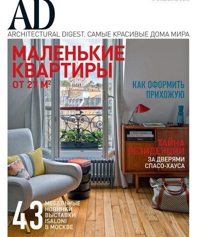 Cover_October  #AD10-2013-11.indd