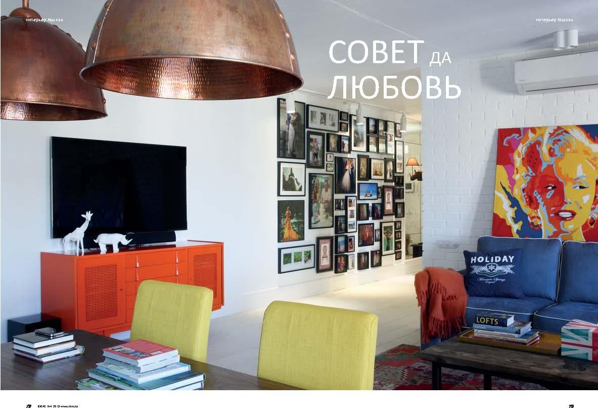 anton_korneyev_1