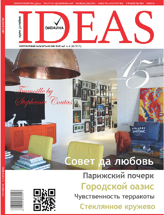 ideas-cover