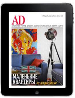 ad-apple-app