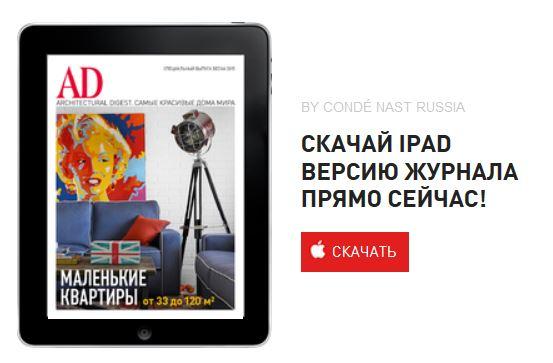 ad-apple
