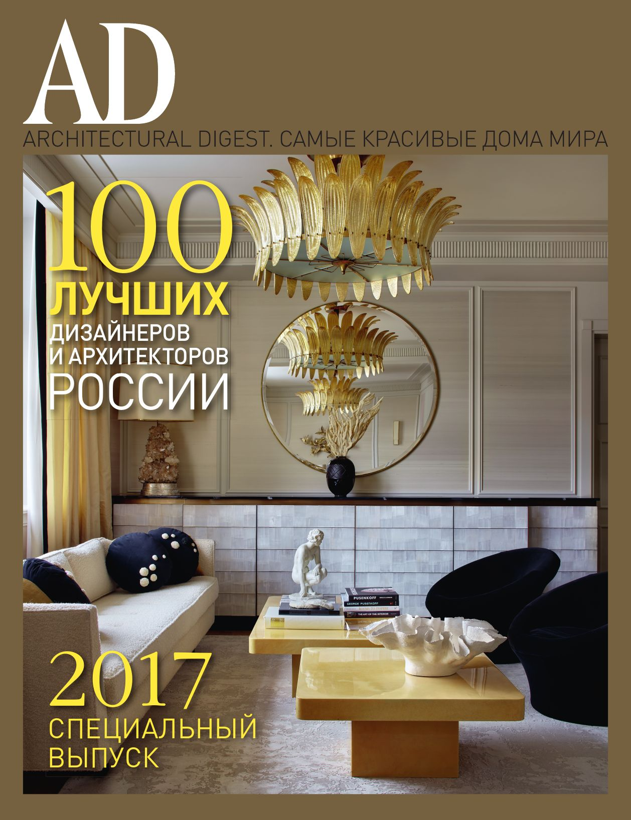 Cover_BEST_AB11-2017-01